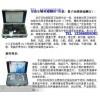 全息生物电检测仪 (静电检测仪 生物电检测仪)