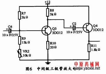 中间级三极管放大电路