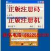 超声影像XP随心所欲版注册B超工作站软件超声工作站