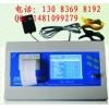 亚健康检测打印一体机,微量元素检测仪价格