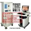 全自动输卵管通液仪碘油造影议/不孕症诊断治疗仪