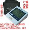生产/供应/血压计