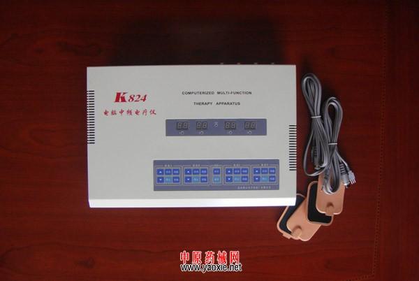 北京翔云K824加热型电脑中频电疗仪