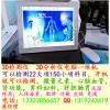 山东3D检测仪厂家3D检测仪多少钱