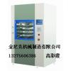 供应室快速式全自动清洗消毒机(自动升降双门)