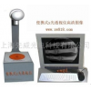 X射线异物检测仪 x光工业检测仪 电阻检测x光机
