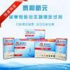 泰和新元尿单羟酚衍生物测定试剂(癌症早期筛查试剂)